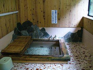 0816 若林温泉2