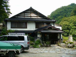 嵯峨塩温泉
